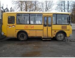 shk_avtobus