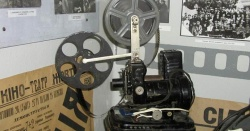 kinoproektor