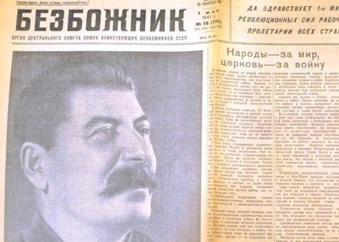 stalin_bezbozhnik
