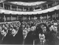 """На I Съезде """"Марий ушем"""" 7-8 апреля 1990"""