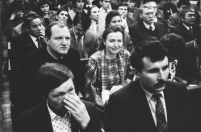 """Конференция """"У вий"""", 1989 г."""