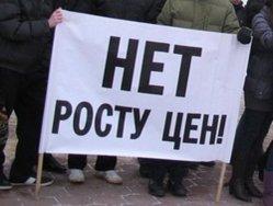 net_rostu_cen