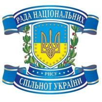 rada_nsu