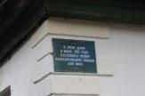 Ещё один памятный уголок деревни Кӱчыкэҥер