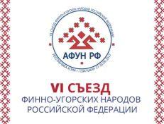 AFUN_logo