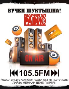MariElRadioFM