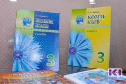 Komi_kyv