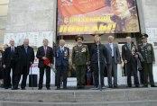 Встреча земляков в Центральном музее ВС