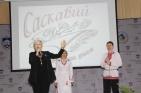 Член «Марий ушем» Р.Г.Катаева поздравляет марийскую женскую организацию «Саскавий» с 5-летием (март, 2018 г.).