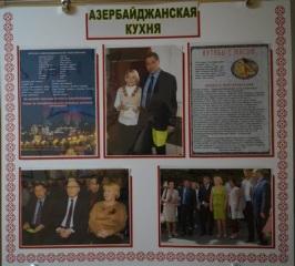 Kalyksii_azerb_k_01