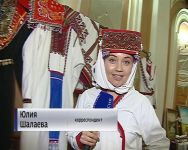 Shalaeva