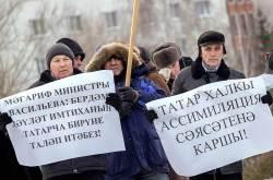 Tataray_za_svoi_jazyk