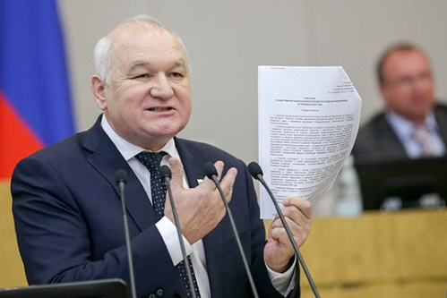 Gilmutdinov