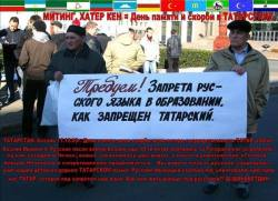 Tatary_rus_jaz