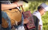 марийский барабан