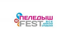 Peledysh_Fest