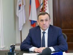Evstifeev