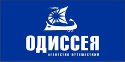 Odisseja_logo