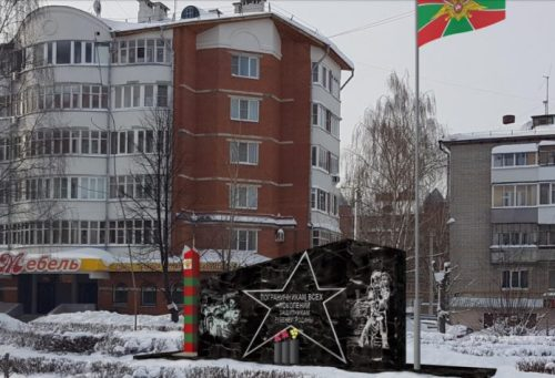 Pogranichn_RME1