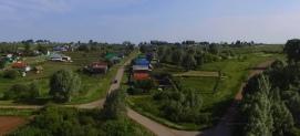 Bahtybajevo