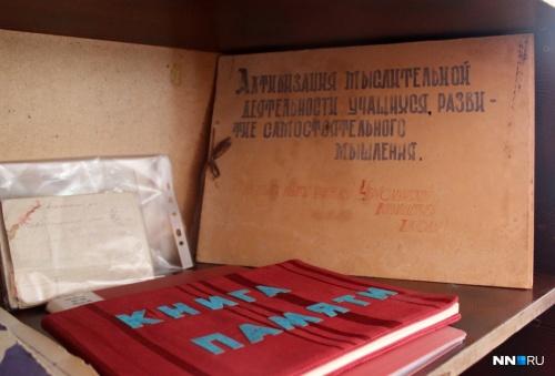 Derevnja_mechty_08