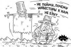 investorov-marij-el