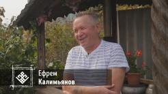 Kalimjanov3