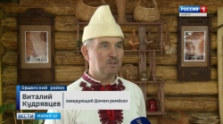 Kudrjavcev_Dom_remesel_Orshanski_rajon