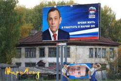 evstifeev_markelov