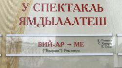 vijar-me_biarmija