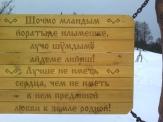 Чоткар_5_Интерн_ШОЧМО МЛАНДЫМ__кудряцев_март 2019__IIMG_20190317_150003