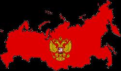unitarnaja_rossija