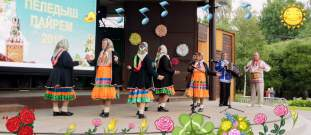 Выступает ансамбль Акарт из Башкирии-