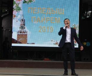 Пеледыш пайрем-2019 в Москве. Поет Николай Чеботаев=