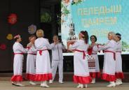 Шум куан на сцене Пеледыш пайрема-2019 в Москве=
