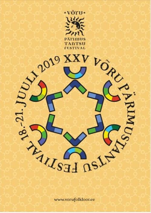 V6ru_p2rimustantsu_fest-2019.jpg