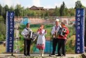 Интерн_Фестиваль_ПАВЛОВА Лида_ГАРМОНЬ__3 август 2019_IMG_0113