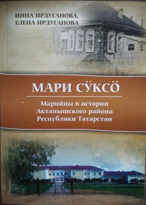 Mari_Tatarstana_kniga
