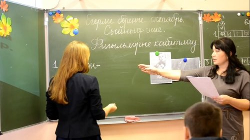 Rodnoi_jazyk_shkola