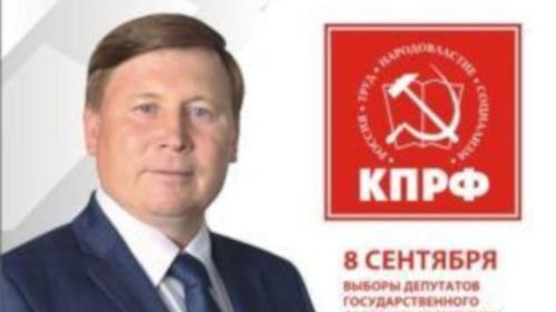 karpov_banner_kugu