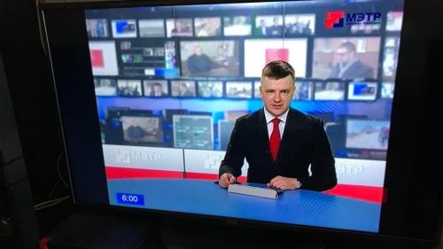 metr_tv.jpg