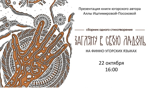 афиша с иллюстрацией Юрия Лисовского