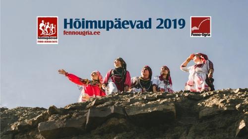 Hoimupaevad-2019_banner