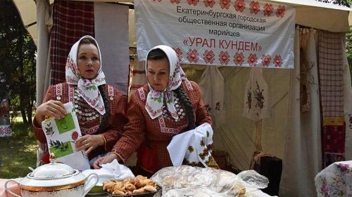 Ural_kundem
