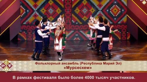 Murseskem_gala-koncert_Moskva_04-11-2019