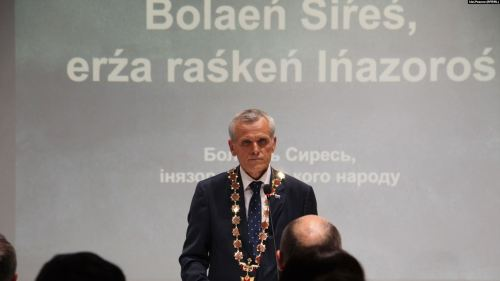 Erzaja_Injazor