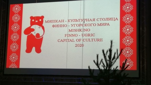 Mishkan_FU_capital_00
