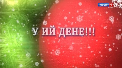 U_ij_dene_FU_mir