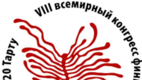Logo_VENE_suur