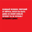 AntiKoronavirus_Tartu_02